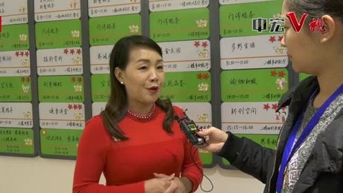 """广东茂名探索""""四化""""家政服务新路径"""
