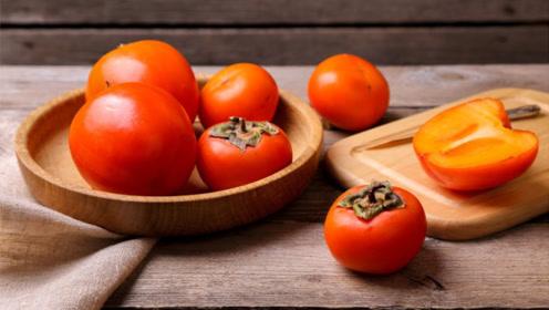 柿子浑身都是药,无论好坏3种人最好别吃