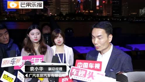 视频丨定义美学新未来 广汽本田首款中级SUV皓影全球首发