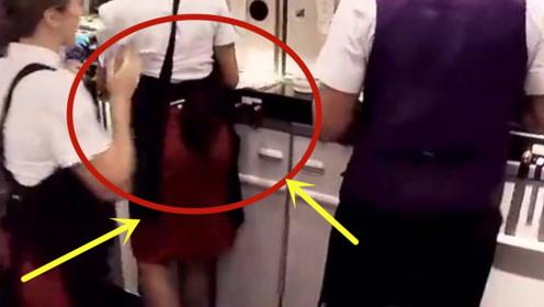 为什么空姐从不穿长裤只穿短裙?看了这个视频,可算明白了!