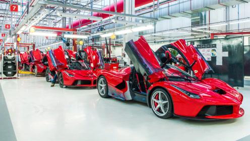 走进法拉利工厂,看完生产过程,终于知道为什么一台车能卖几百万