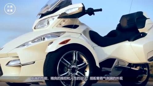 广东夜拍到庞巴迪倒三轮摩托车,车价30万,车主还是位女骑士