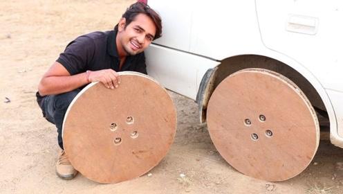给汽车装上木质轮胎,一脚油门下去,场面彻底失控!