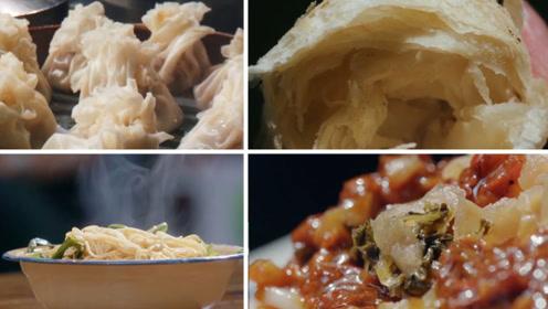 味蕾暴击《早餐中国》美味早餐合集,带你体味百味生活