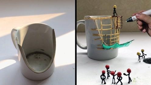 小伙用3D打印笔改造破旧水杯,结果会怎样?网友:这是艺术品!
