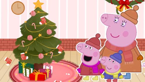 佩奇和伙伴们一起守着圣诞树等待圣诞老人 等了一夜发现圣诞老人没来