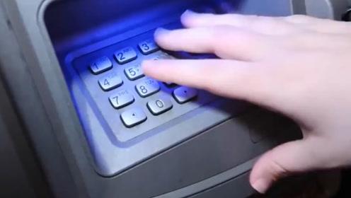 为什么ATM机按键是金属的,塑料材质不行吗?看完才明白不简单