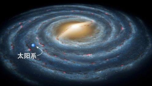 太阳系围绕银河转一圈要多久?每转完一圈,地球要经历一次毁灭期