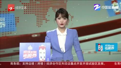 长三角跨境投资服务与精准合作峰会在杭举办