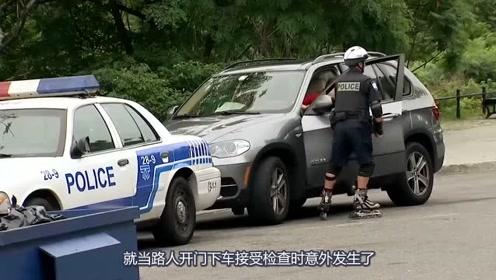 这个奇葩的警察竟然穿着轮滑鞋工作!路人一推门就会被推下坡,真是危险