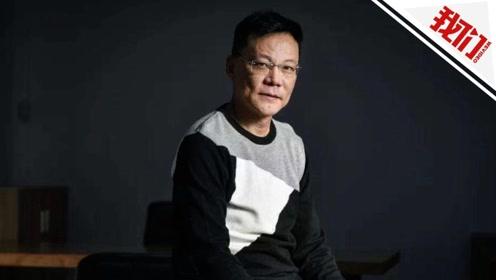 李国庆公开信回应俞渝:与往事干杯 与未来畅饮