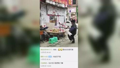 """女孩用暖气管烫刘海效果获网友称赞 大爷老奶奶斗舞式""""文骂""""惊呆路人"""