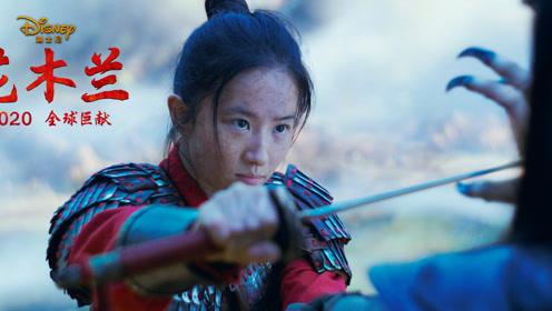 《花木兰》全新预告片领先全球震撼来袭,巩俐反派女巫造型曝光!
