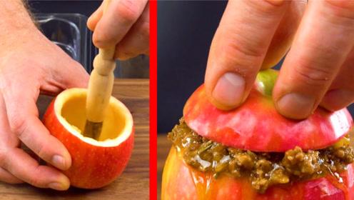 2款创意美食DIY,苹果还能这样吃