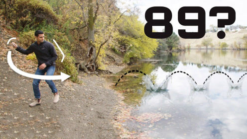 为什么人类打不出89个水漂?世界纪录保持者:麒麟臂也打不出!