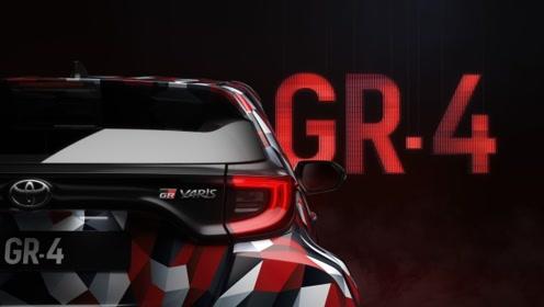 丰田GR YARiS预告视频发布;改款奥迪Q2路试谍照曝光