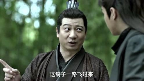 《庆余年》好在范闲收了王启年,要不然整个南庆国都会被他玩死