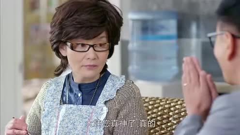 二胎:王爱华说叶晴对生孩子心动了!这个消息让郑业峰高兴坏了