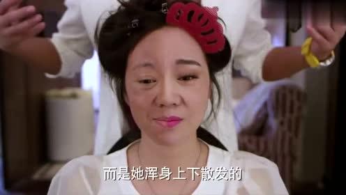 一仆二主:彼得老师给闫妮做造型,把张嘉译惊得陕西话都出来了