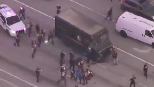 美国歹徒劫持快递车,警方街头追击爆发枪战 致4人死亡