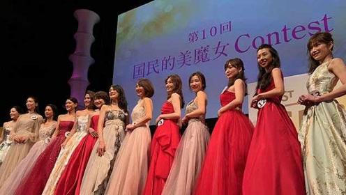 日本举办美魔女大赛:平均参赛年龄44岁,最终52岁美女夺冠