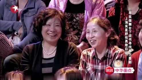 冯小刚笑傲江湖下战书!寻找南方喜剧!上海笑星前来应战