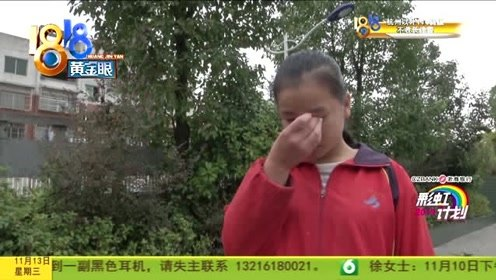 """2019浙商银行彩虹计划: 罗水苹:总是独自哭泣的""""尖子生"""""""