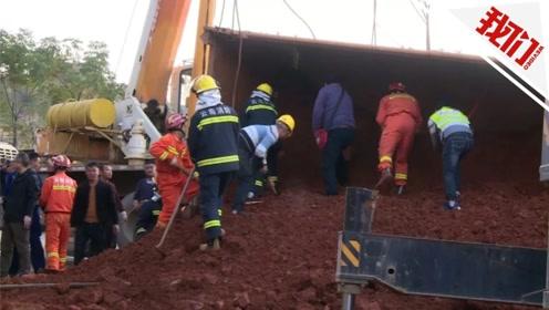 云南文山一货车侧翻致7死2伤 轿车被载泥货车紧压