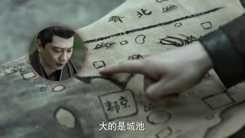 《庆余年》范闲肯定不是驴友爱好者,要不然怎么会看不懂王启年的地图呢