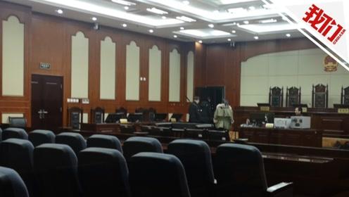 山东张志超案延期6次再审未宣判 辩护人:主要围绕绝对无罪和检方争辩