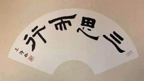 李湘晒王诗龄毛笔字,书法水平简直不像同龄孩子能写出来的