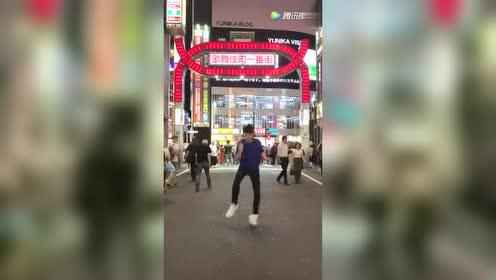 来自陈立农的500万粉丝福利!日本街头跳舞的农农!