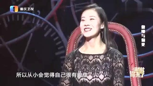 """50多岁妈妈说女儿长得漂亮""""条子""""顺,女儿一出场,涂磊:确实!"""