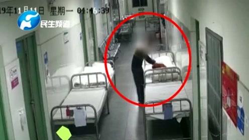 男子冒充病人家属,多次进入医院行窃