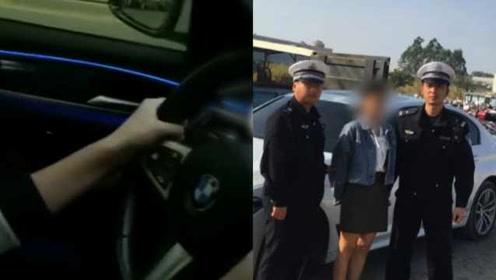女子发视频炫耀无证开宝马,结果进了拘留所