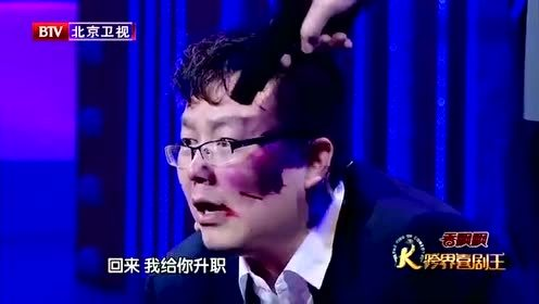 一个驴肉火烧引发的命案,刘桦为了驴肉火烧将同事毒杀,太狠了!