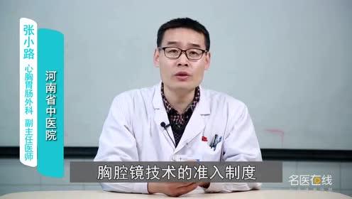 胸腔镜肺癌微创手术切得干净吗