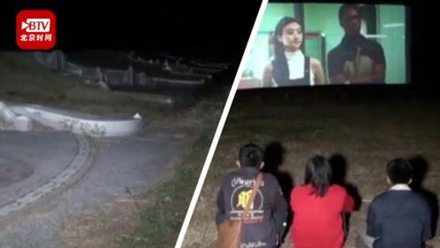 在墓地放电影给鬼看? 泰国华裔家族聘专人给祖先放电影