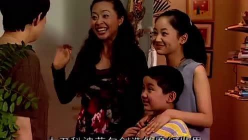 玛丽就这么把孩子带走了!留下刘梅一人!在原地发呆!