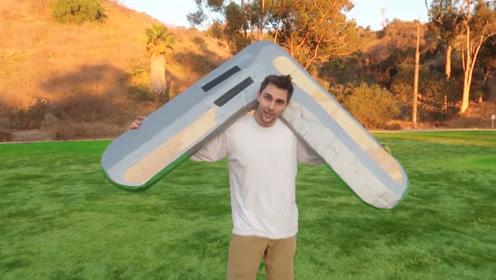 长达1.8米的巨型回旋镖,你玩过没?接的人可遭罪了!