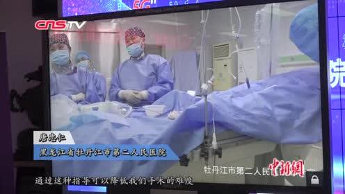 直击5G远程医疗现场专家隔400公里同时指导三台手术