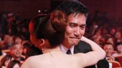 柳岩想拥抱偶像梁朝伟,刘嘉玲下意识的动作,让现场瞬间失控!