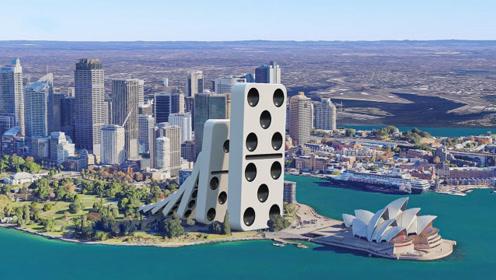 比十层楼还要高的多米诺骨牌,震得地都动了!直接压垮悉尼歌剧院