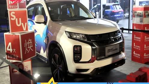 广汽三菱新劲炫成都区域正式上市 售价9.98万元起