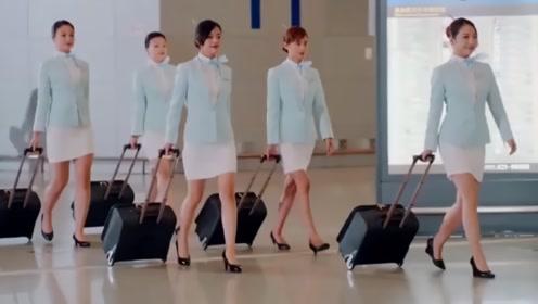 为何空姐工作时一定要穿丝袜,不能换成裤子更方便?看完解开多年疑惑!