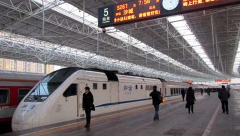 因微信群漏传命令,北京铁路局两名员工遭高铁撞轧身亡,责任人被免职