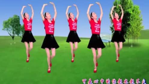 32步广场舞《多余的温柔》柔美情歌!歌词句句走心!简单好跳