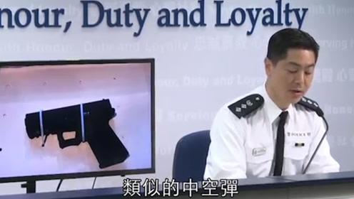 香港警方检获真枪实弹 指暴徒欲嫁祸警方 港媒称隐藏后招更歹毒!
