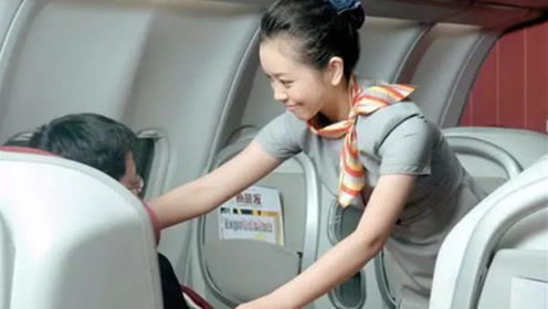 空姐一般不会告诉你,飞机上有三样东西都免费,网友:白坐了