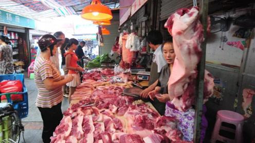 过年猪肉吃得起吗?农业农村部:猪肉价格高涨期已过